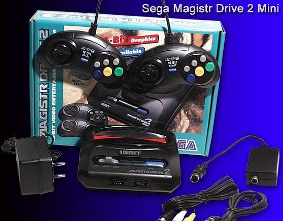 magistr_drive2_mini.jpg