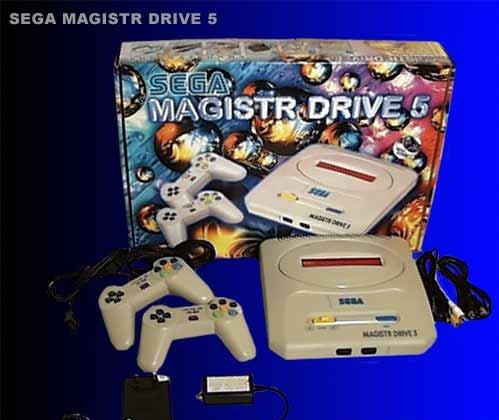 magistr_drive5.jpg