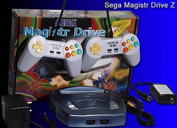 magistr_drive_z.jpg
